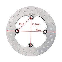 Mooreaxe disco de freio traseiro rotor para suzuki 400cc LT-Z 400 quad sport honda crf230l crm250 xr250r xr400r/600 wholes preço de venda