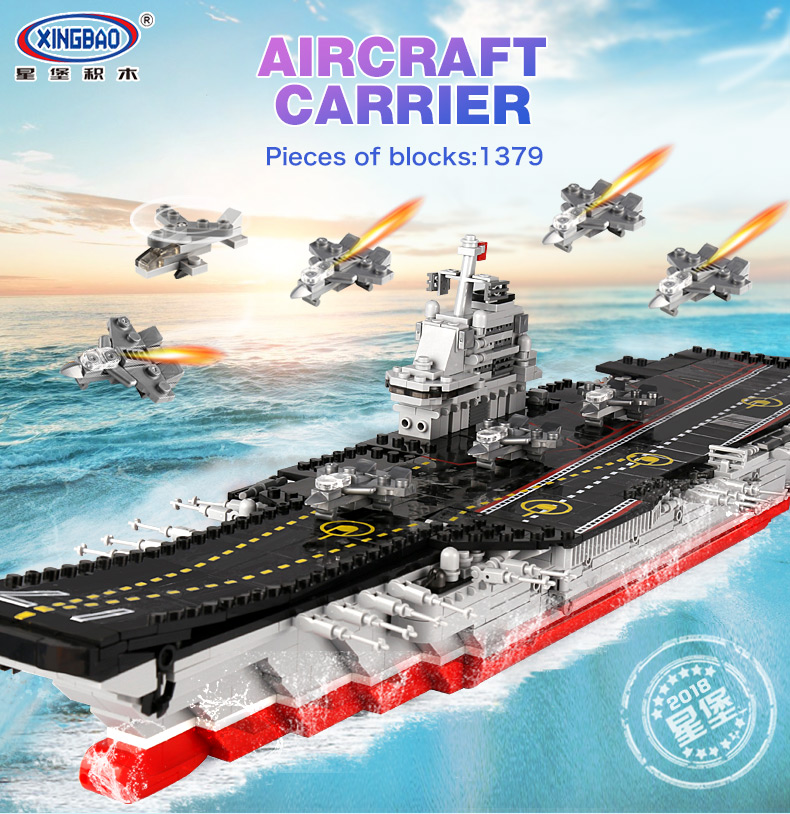New 1355PCS Military Series The Aircraft Ship Set Building Blocks Bricks Toys