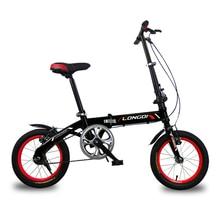 Folding Bike14/16 Inch Ultralight High Carbon Steel Frame Mini City Bike Children Adult Foldable Bicycle V-Brake Unisex Cycling