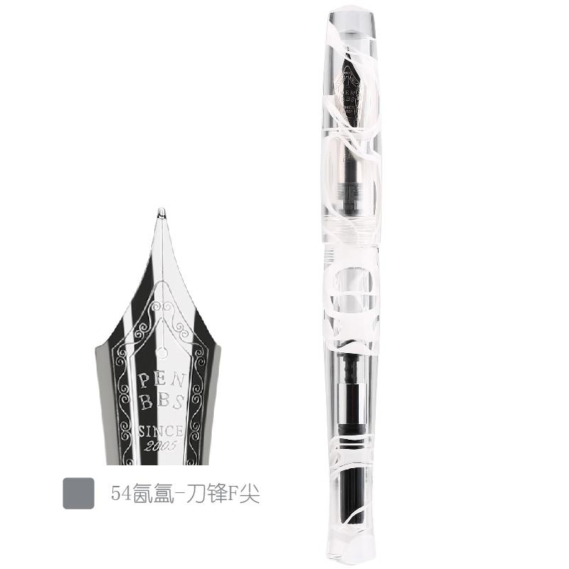 New Moonman Penbbs 323 Celluloid Acrylic Fountain Pen Resin No Pen Clip  Iridium Fine Nib Fashion Office Writing Gift Pen Set
