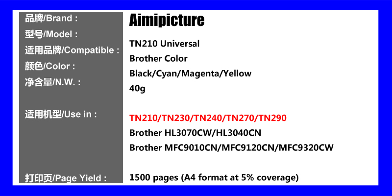 TN210-1