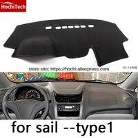 HochiTech For Chevrolet Sail 2010 2016 Dashboard Mat Protective Pad Shade Cushion Photophobism Pad Car Styling
