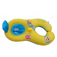 Inflatable Mother And Baby Float