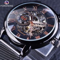 Forsining Black Steel Transparent Case Roman Dial 3D Logo Engraving Men Mechanical Watches Top Brand Luxury