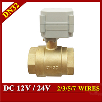Tsai Fan 2 Way Brass 11/4 Electric Valve DC24V 12V 2/3/5/7 Wires DN32 Motorized Ball Valve For Water Automatic Application