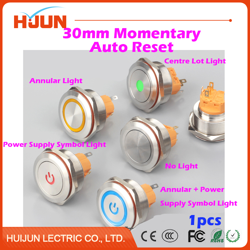 1pcs 30mm Waterproof Momentary Stainless Steel Metal Push Button Switch  Colorful LED Light Shine Car Horn Auto Reset