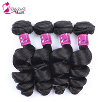 4 pcs/lot Weft Ms Cat Hair Loose Wave Brazilian Hair Weave Bundles Non Remy Hair Weaving Human Hair Extension 1B Natural Black