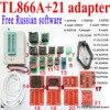 TL866A Programmer 21 Adapters English Russian Manual High Speed TL866 AVR PIC Bios 51 MCU Flash