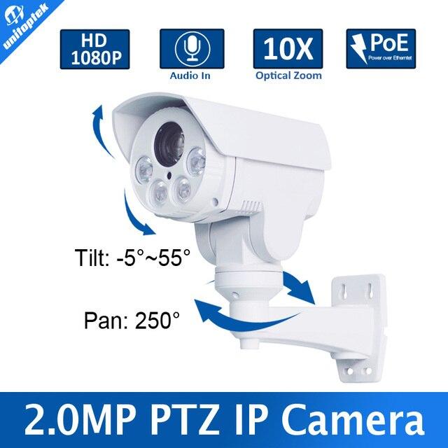 1080 P 2.0MP Пуля Моторизованный Объектив 10X Оптический Зум Мини PTZ Пуля Ip-камера С Poe, Сигнализации, аудио вход, Встроенный Слот Для Карт SD