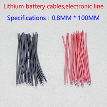 The lithium battery is connected with the input and output line line electronic double wire 100MM silicone wire tin AV cable 2pcs lot it8987e management computer input and output the start up circuit of input and output