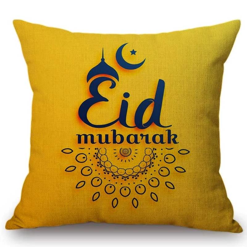 Eid Mubarak Square Throw Pillow Case Cushion Cover Ramadan Sofa BeddingPro FJ
