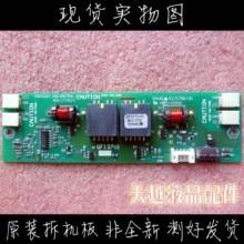 E171781(S) Инвертор QF137V1. 00 плита высокого давления NO: 85756 NO: 171823