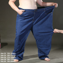Big Size Jeans Men 52 54 56 58 60 200KG Clothes Trousers Homme Man Stretch Straight Pants Denim Blue Plus Jean Brand Hombre Pant цены онлайн