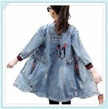 Kawaii-Penguin-Embroidery-Women-s-Denim-Trench-Coat-Striped-Patchwork-Stand-Collar-Coat-Female-Overcoat-Spring.jpg_640x640