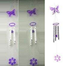 Моделирование бабочка колокольчиков с металлические трубы открытый двор для работы в саду украшение домашний декор