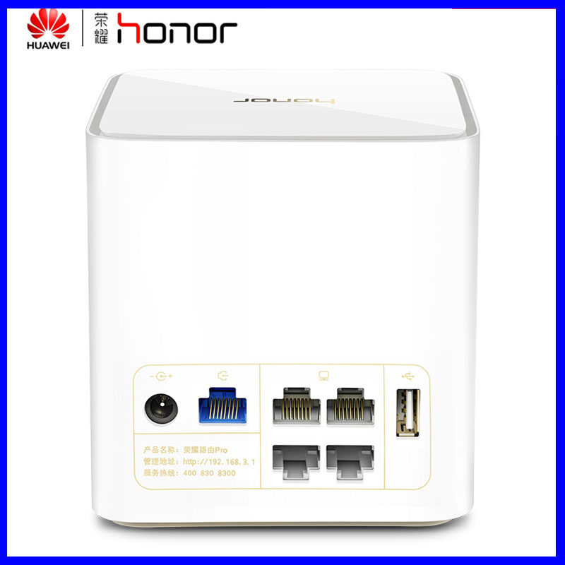 Aliexpress com : Buy HUAWEI HONOR Router WS851 PRO Wireless Router