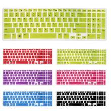 High Quality Brand New Colorful Best Price US Keyboard Skin Cover Protector For 15.6 For Dell New Inspiron 15R N5110 M5110 M511R(China)