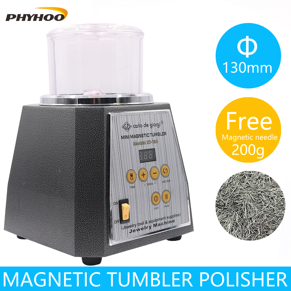 KT-130 Magnetic Tumbler Rotary Polisher With Free 200g Magnetic Needle Jewelry Polishing Machine Equipment & Supplies