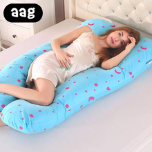 AAG Multi-function Pregnancy Pillow 100% Cotton U Shape Maternity Side Sleepers Cushion Comfortable Body Waist Support