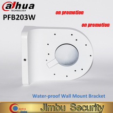 Dahua 방수 벽 마운트 브래킷 PFB203W 돔 카메라 마운트 브래킷 PFB203W
