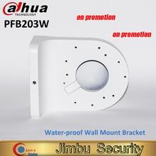 Dahua Water Proof Muurbeugel PFB203W Dome Camera Mounts Beugel PFB203W