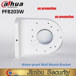 Image 1 - Dahua support mural étanche pour caméra dôme, PFB203W, support pour caméra dôme