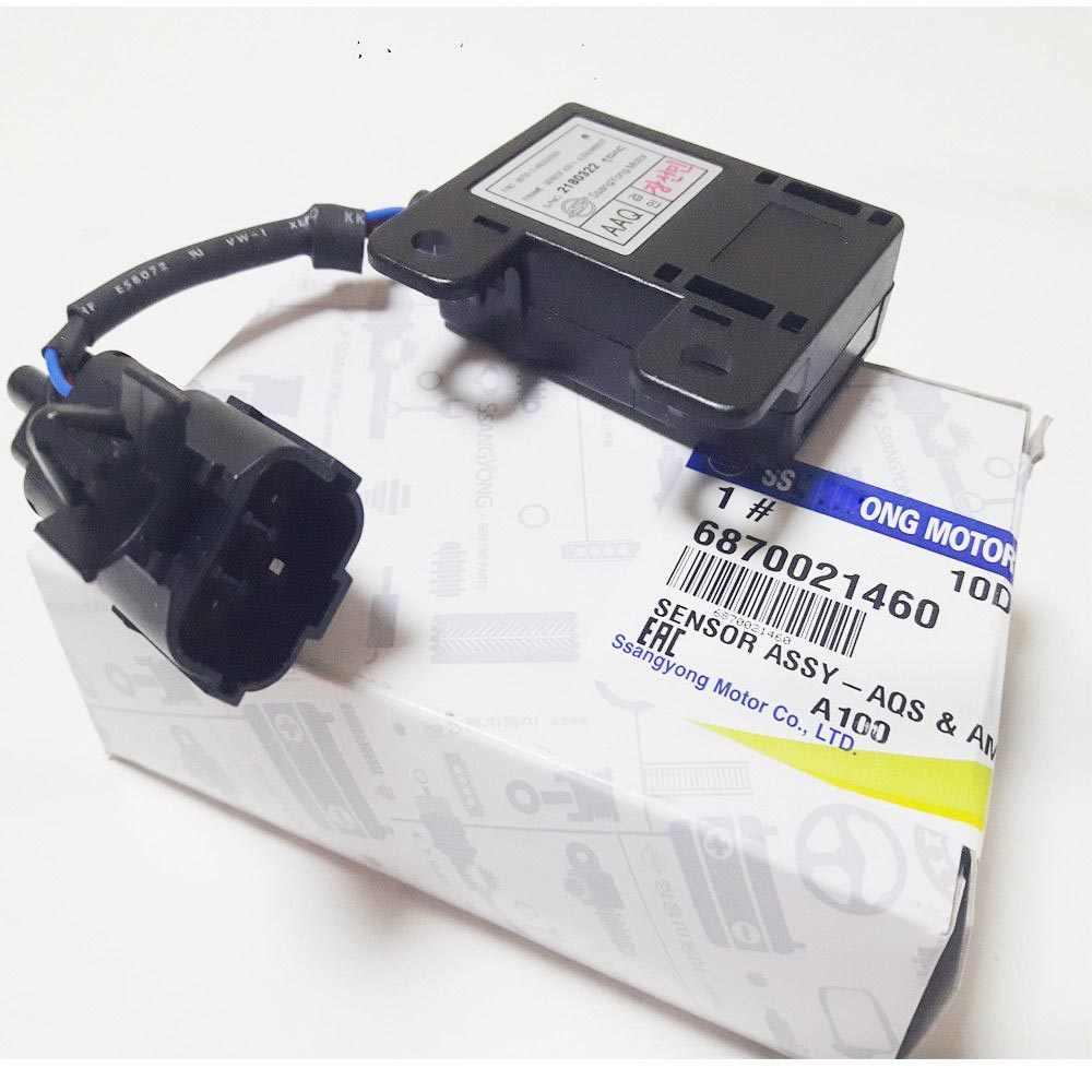 עבור סאנגיונג REXTON 06-08 STAVIC RODIUS 04-13 AQS סביבה חיישן טמפרטורה חיצונית חיישן 6870021460 OEM 6870021460