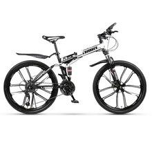 21 переменная скорость горный велосипед 24 и 26 дюймов складной горный велосипед двойной демпфирующий дисковые тормоза 10 велосипед складной горный велосипед