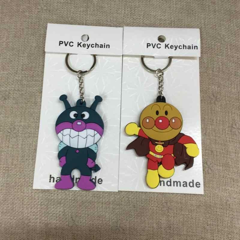 Lvyye Anpanman estilo llavero animé PVC figura llavero lindo juguete llavero cumpleaños regalos Unisex nuevo