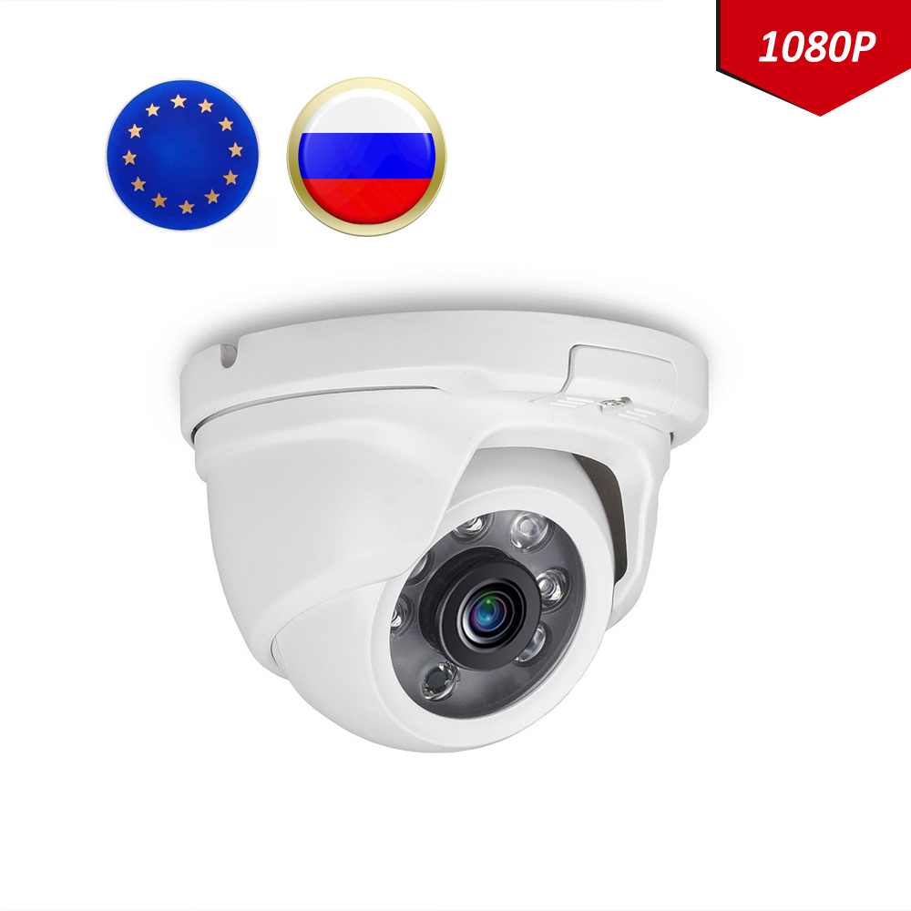 Tonton 1080P HD 2.0MP Dome Hi-Resolution CCTV Security Camera With 100ft Night Vision Waterproof For 1080P FULL HD DVR Systems