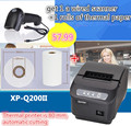 1 con cable escáner + 1 papel térmico + 80mm impresora térmica de recibos POS térmica de alta calidad XP-200 II automática máquina de corte