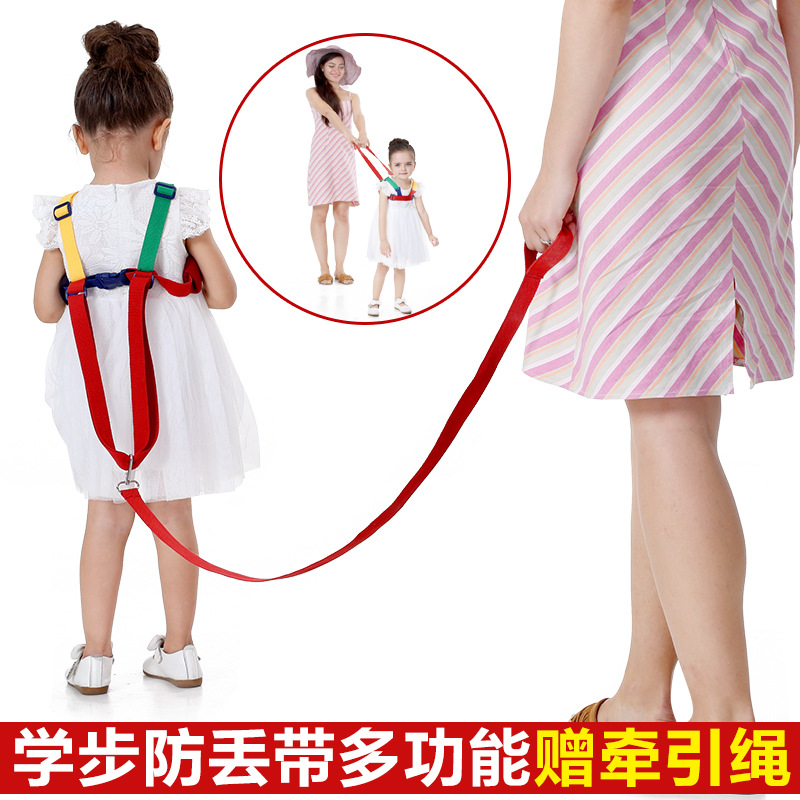 anti Le lost with the baby to take the baby to take the baby to take the baby in the summer ventilation traction rope