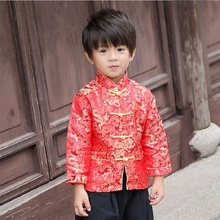 2019 S New Year Festival Children Coats Quilted Boys Tang Clothes Costumes Baby Boys Jackets Red Dragon Outfits Outerwear 1917 russia s red year
