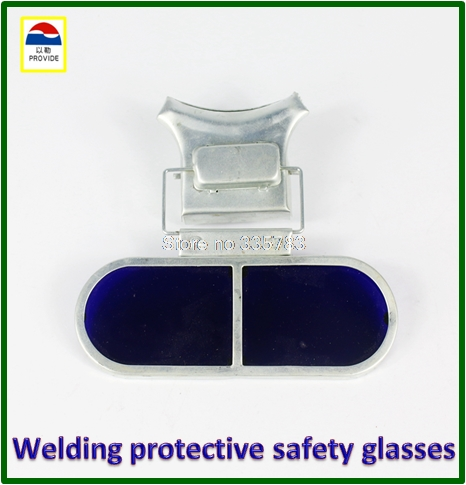 PROVIDE laser glasses Can be fixed helmet on welding glasses welding Steelmaking Steelmaking safety glasses