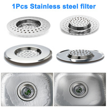 New Hot Kitchen Sink Strainer Stainless Steel Drain Filter with Large Wide Rim SMD66