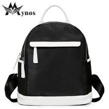 Mynos модный школьный рюкзак высокое качество Нейлон Back Pack сумка для девочек-подростков Mochila Escolar путешествия Для женщин рюкзак мешок Сак