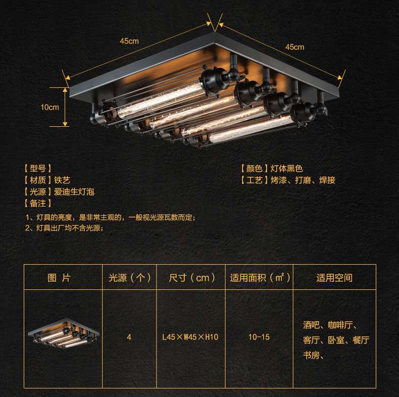 Retro Style Loft Industrial ceiling Lamp Edison Dinning Living Room