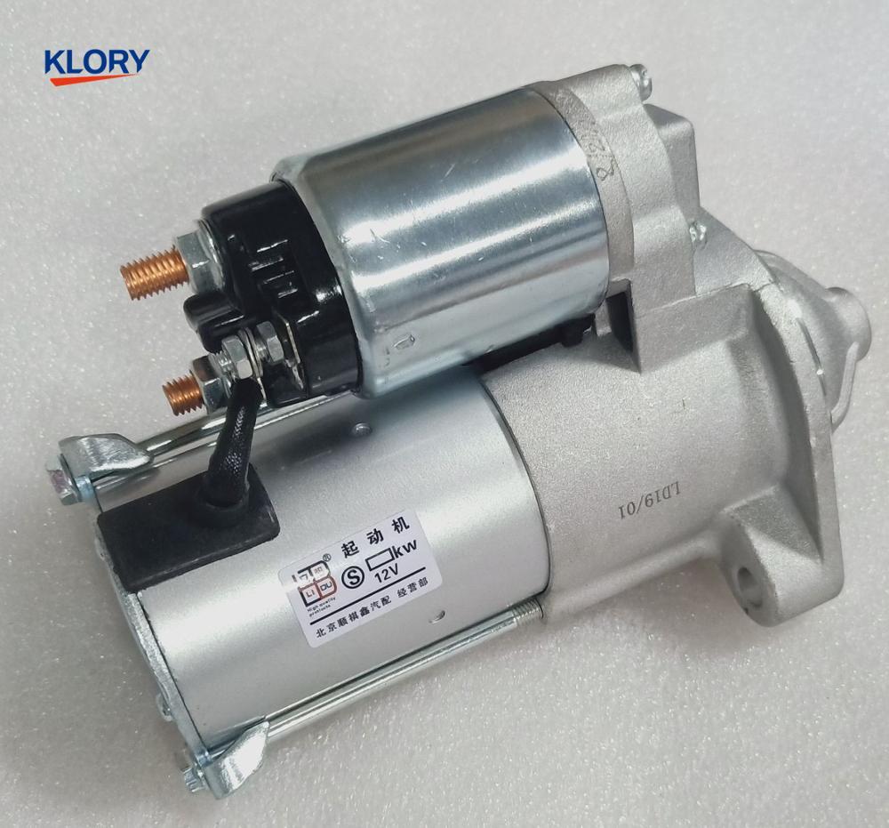 B11-3708110BA / A21-3708110WM Starter motor for Chery A3 A5 Easter V5 Tiggo 481 484 engineB11-3708110BA / A21-3708110WM Starter motor for Chery A3 A5 Easter V5 Tiggo 481 484 engine