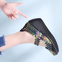 TKN 2019 Summer Women Platform Sandals Shoes Women Woven elastic Shoes Wedge Sandals multi colors cover shoes footwear Women 889 6