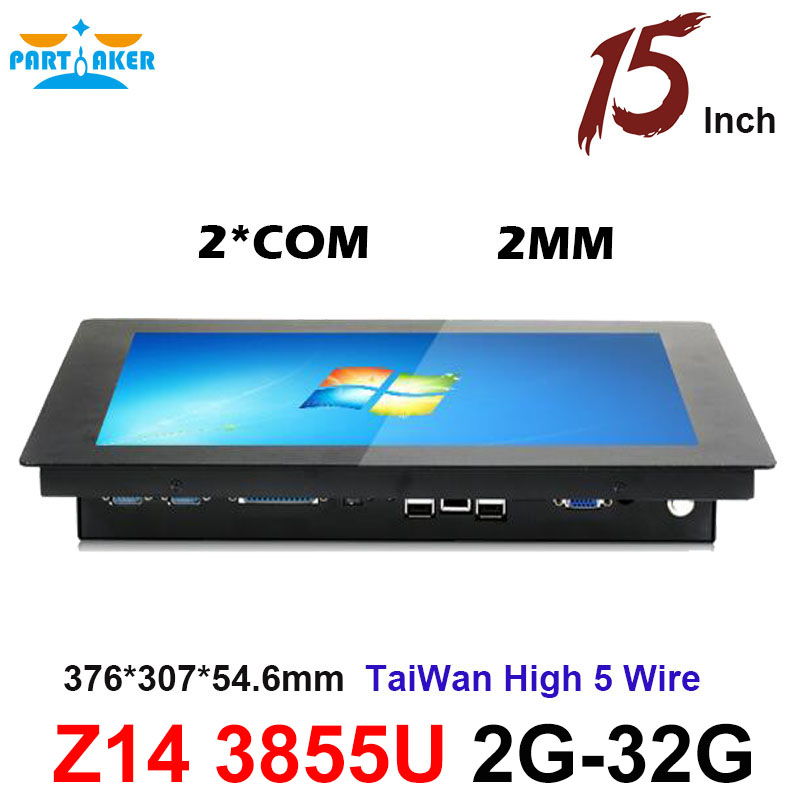 Partaker Elite Z14 15 Inch Taiwan High Temperature 5 Wire Touch Screen Celeron 3855u Industrial Touch Screen Panel PC 2MM Panel