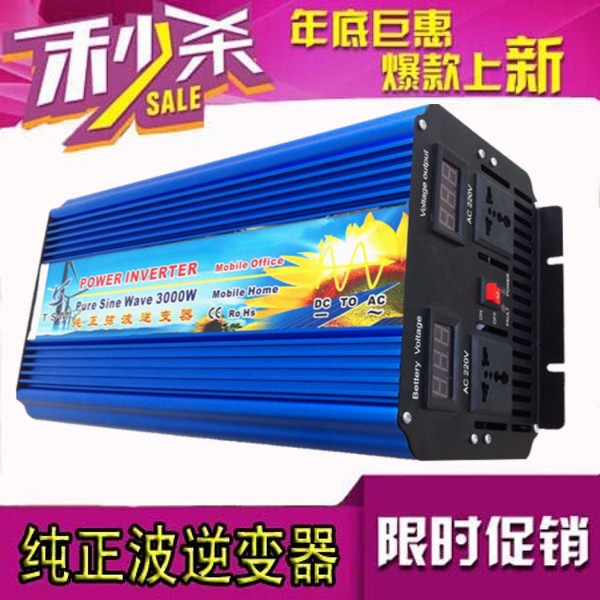 все цены на DC til AC konverter invertor 12 220 3000W Power Inverter Pure Sine Wave DC 24V to AC 230V онлайн