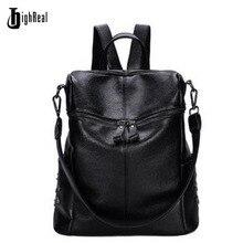 Highreal весенние женские рюкзак из искусственной кожи высокого качества школьная сумка женская повседневная женская обувь рюкзаки J17