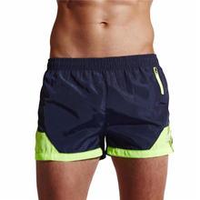 Мужские шорты для плавания snowshine3 ylw быстросохнущие пляжные