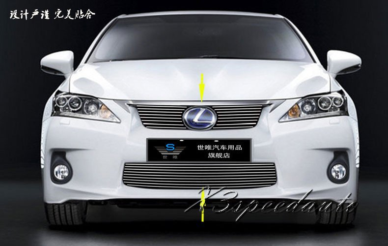 For Lexus CT200H 2010 2011 2012 2013 Grill Grille Front Center Racing Cover High Quality New Aluminum Alloy 3PCS front center grille grill cover trims for toyota senna 2011 2012 2013 2014 2015