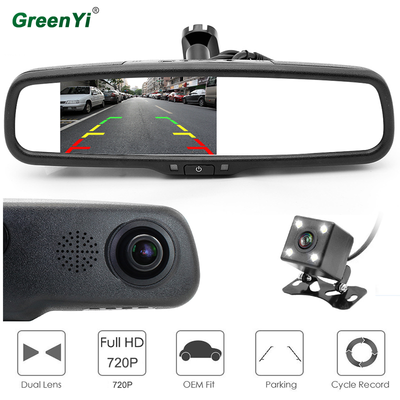 Car DVR Camera Dvr-Mirror-Monitor Rearview-Mirror Dash-Camcorder Double-Lens 1080P HD