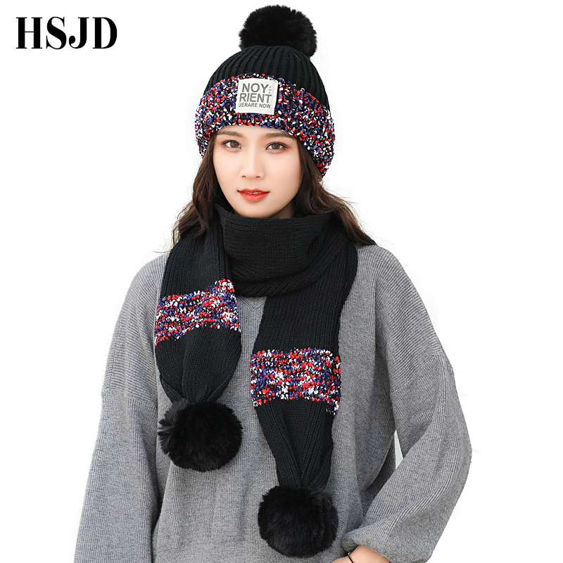 2018 New Winter Women's Hat Caps Knitted Wool Warm Scarf Set Hats Thick Windproof Girl Big Pom Pom Ski Cap   Skullies     Beanies