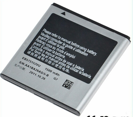3.7v li ion bateria battery GB/T 18287 2000 for samsung