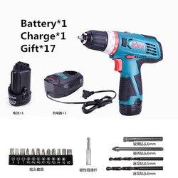 12 v Ferramentas de Poder Da Broca Chave De Fenda Elétrica Sem Fio Da Bateria De Lítio Móvel Mini Ferramentas Manuais (com Box & 17 pcs dills)
