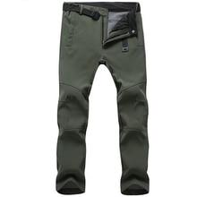 Эластичные водонепроницаемые брюки, мужские повседневные зимние плотные теплые флисовые брюки с акулой кожей, Мужская ветровка, спортивные брюки, мужские тактические брюки