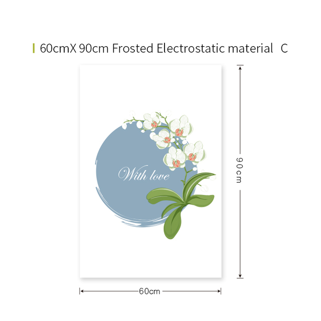 Adhesive Film Frosted Window Sticker